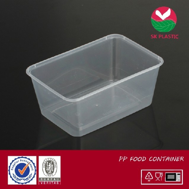Food Container (S-1000 Black)