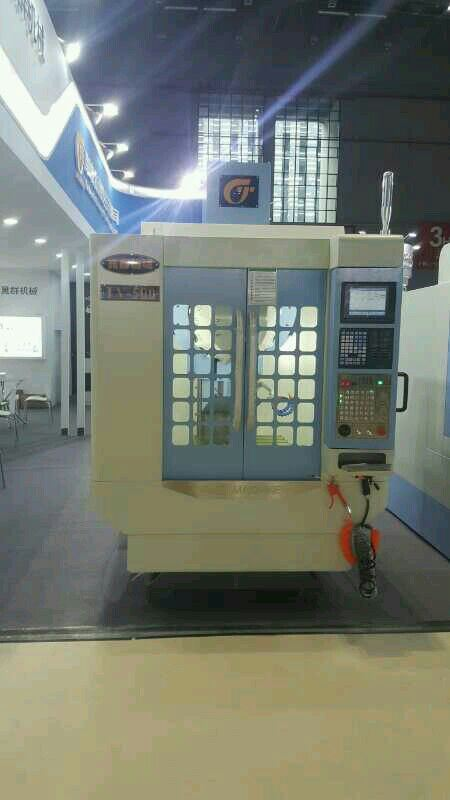 High-Speed CNC Drilling and Tapping Centers Machine (TV-500)