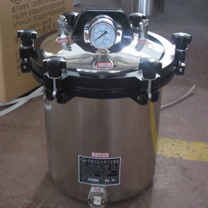 Medical Equipment Portable Pressure Steam Sterilizer 18L/24L