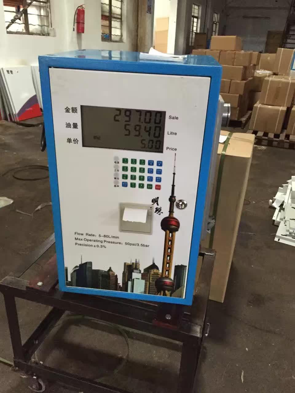Can Ticket Print Function Small Easy Fuel Dispenser