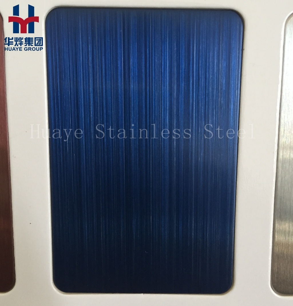 China Luxury Stainless Steel Decorative Plate Colored Sheet Wall ...