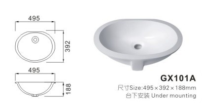 White Corian Trough Sink Washbasin
