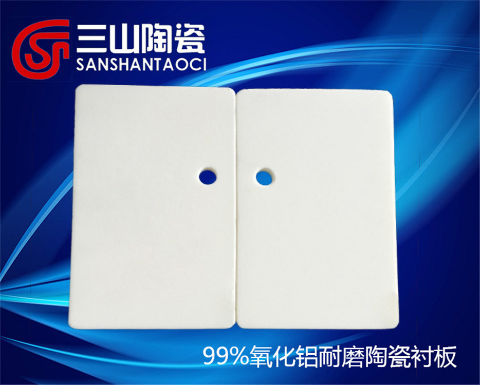 Wear-Resistant Lining Board Alumina Ceramic pictures & photos