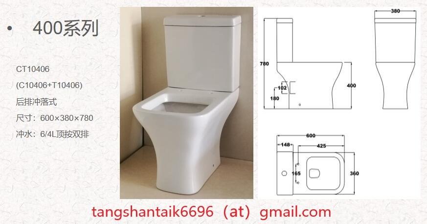 Amazing China Toilet Bout Bowl Western Toilet Japanese Toilet Baby Creativecarmelina Interior Chair Design Creativecarmelinacom