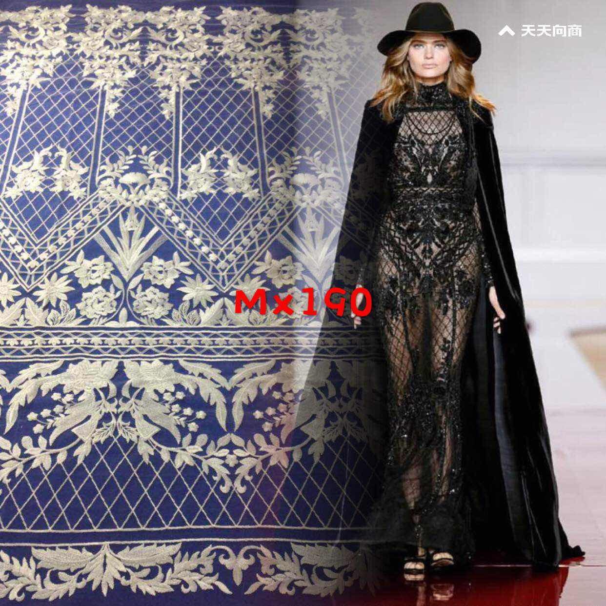 China Hot Sale Geometry Lace Fashion Design Popular Bride Dress Beautiful Embroidery Lace Fabric China 3d Flower Lace Fabric And Wedding Dress Price