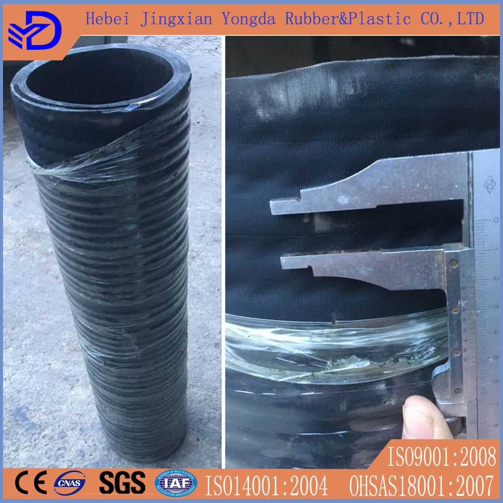 Flexible Rubber Water Suction and Discharge Hose