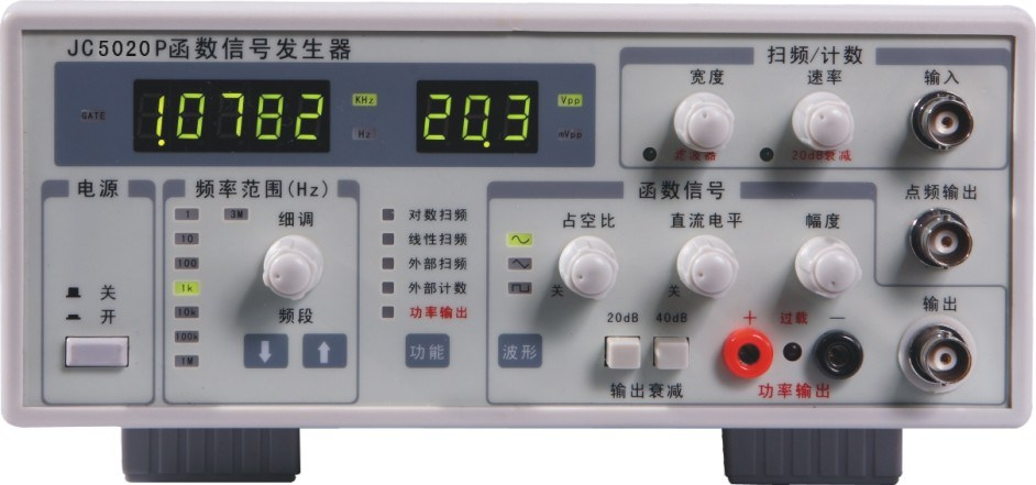 Signal Generator with Function Output