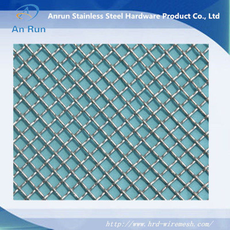 China Locked Crimped Wire Mesh /Wire Cloth - China Wire Mesh ...