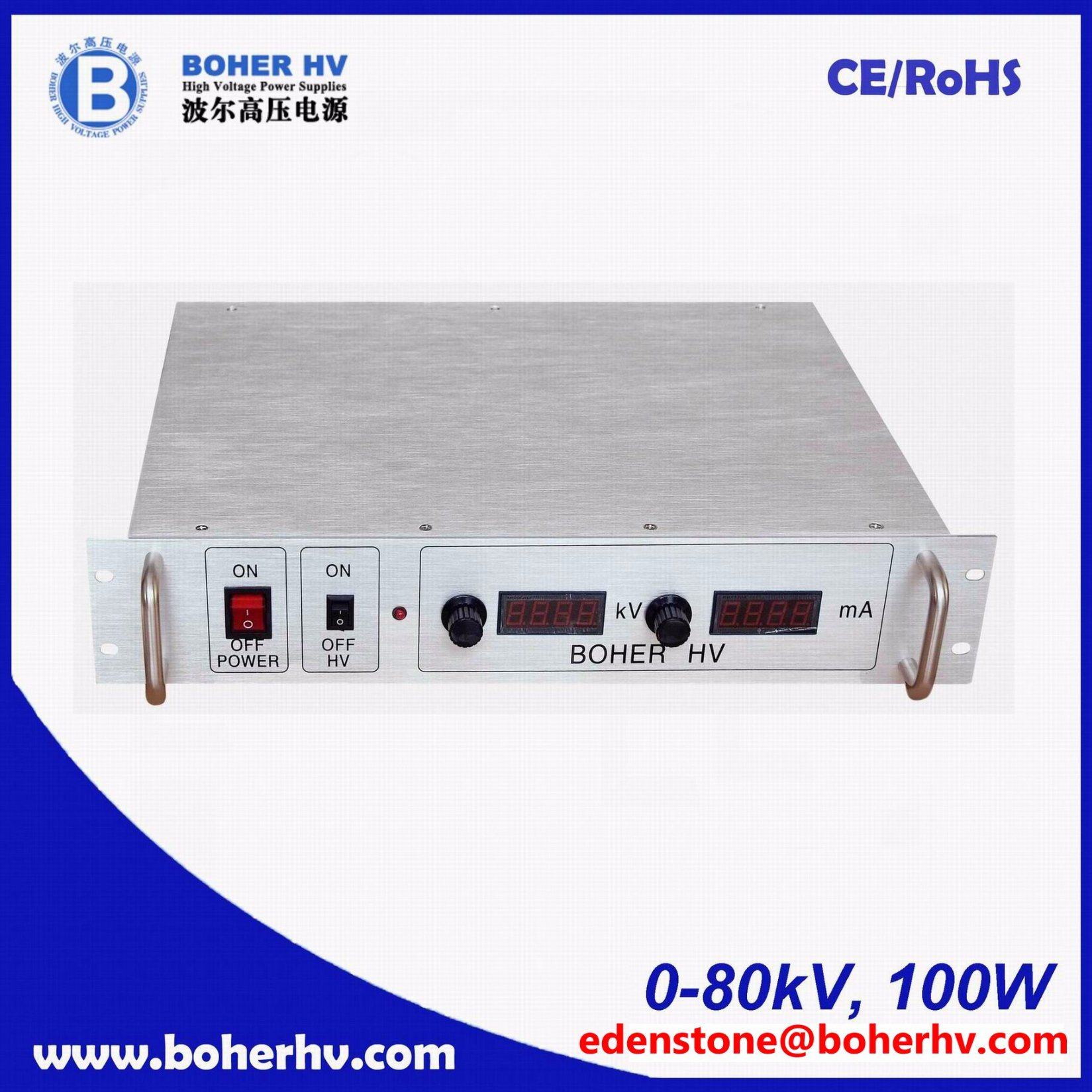 Rack power supply for general purpose 100W 80kV LAS-230VAC-P100-80K-2U