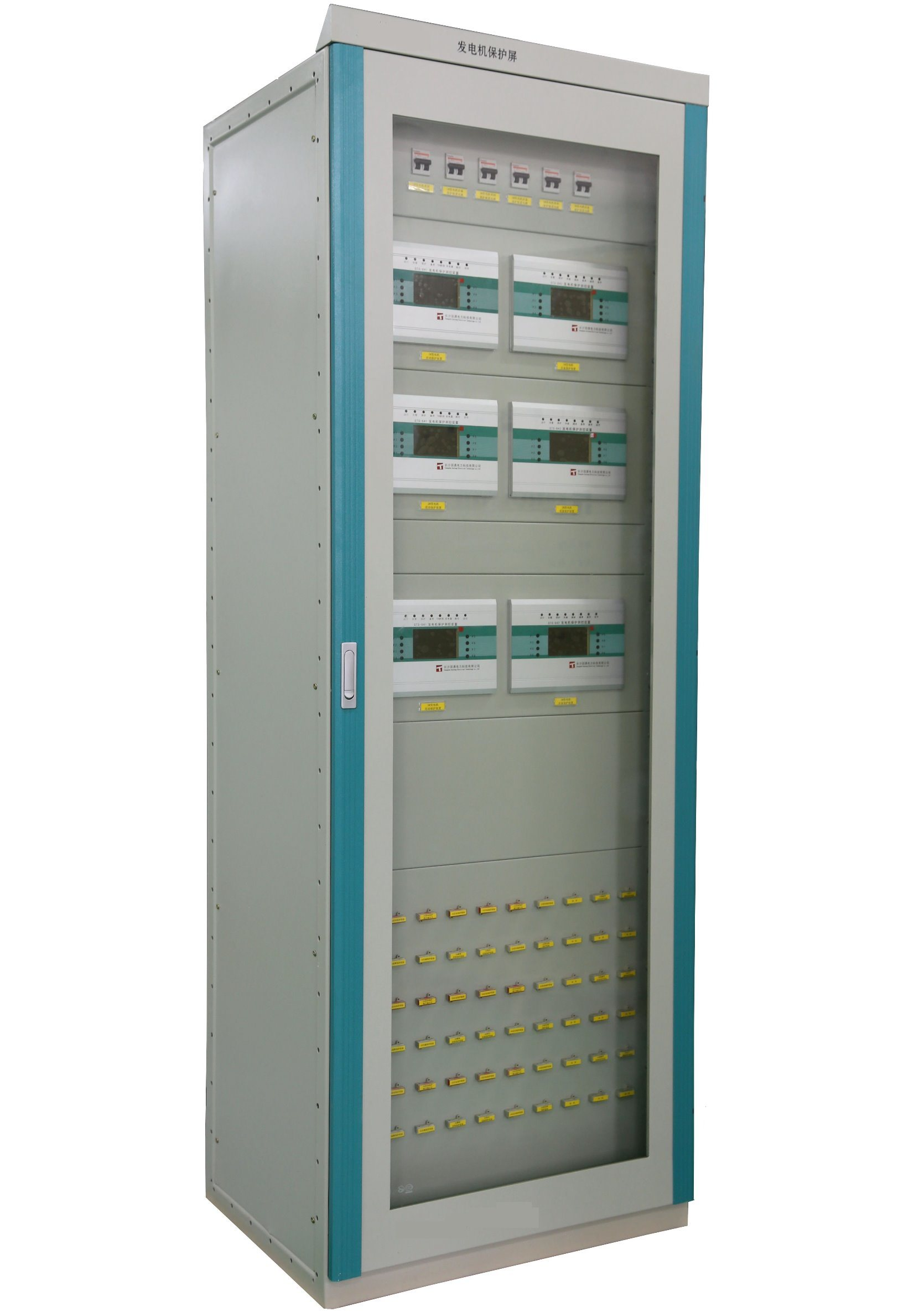 China Protection And Control Metering Pcm Panel Of Different Digital Stopwatch 060sec Circuit Protion For Power Transformer Up To 230kv Distribution