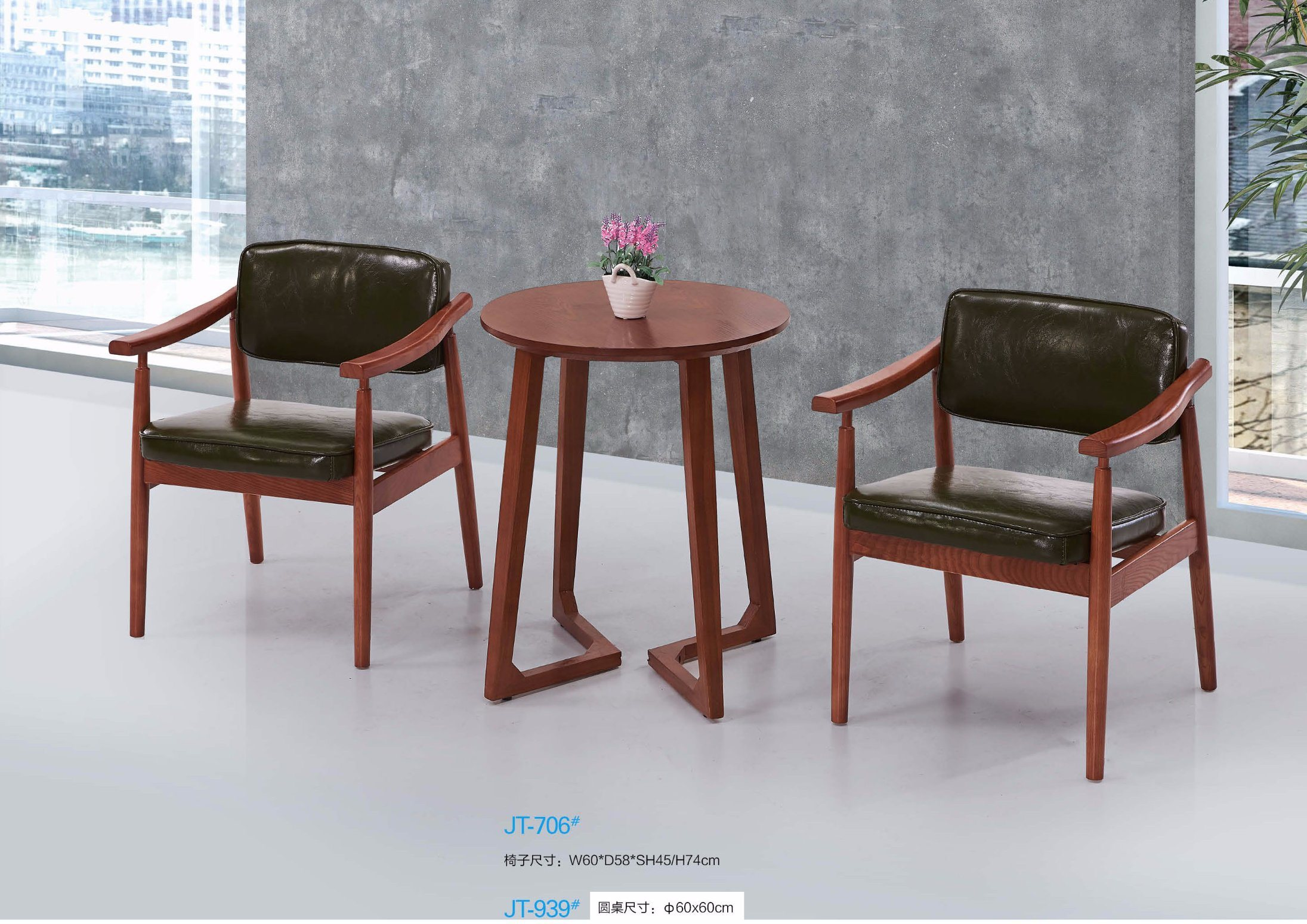 China Restaurant Industrial Solid Wood Leisure Cafe Dining Set   China  Dining Room Furniture Set, Dining Room Furniture
