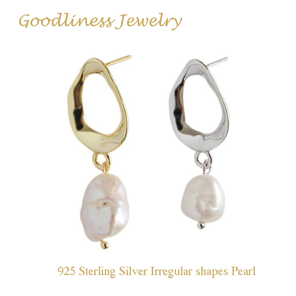 China Simple Earring Irregularity Freshwater Pearl Earrings