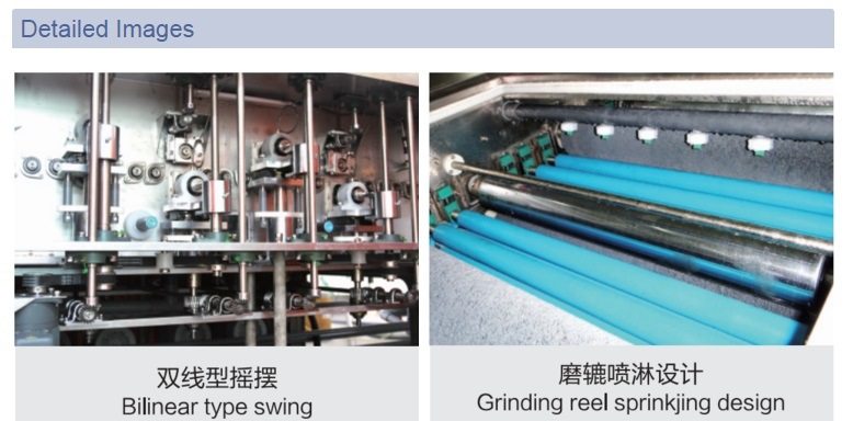 High Precision PCB Wet Processing Machine PCB Scrubbing Machine pictures & photos