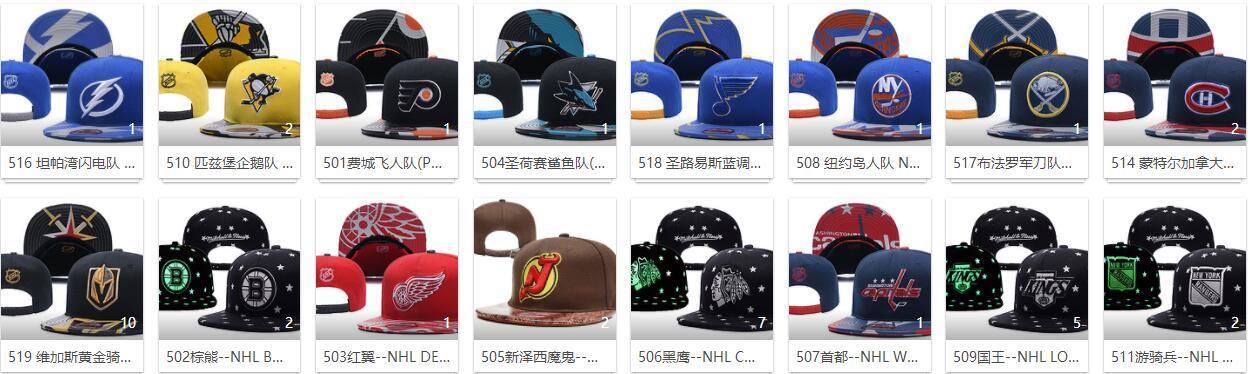 nhl hats