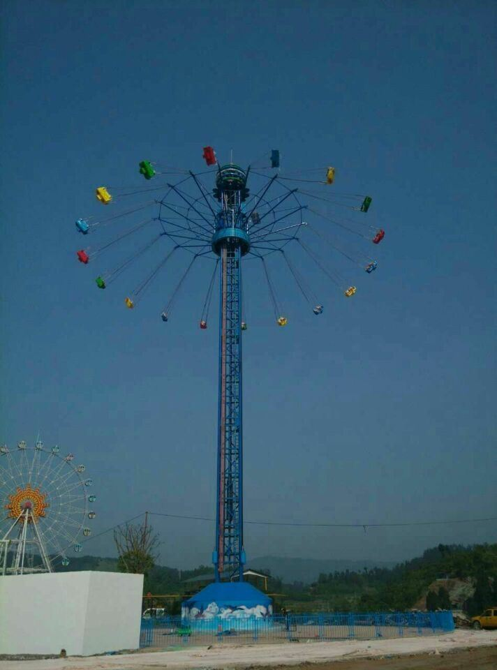 Fly Tower- Amusement Equipment