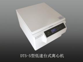 Clinical/ Medical/ Big Capacity Blood Vessel/Blood Bank Low-Speed Centrifuge