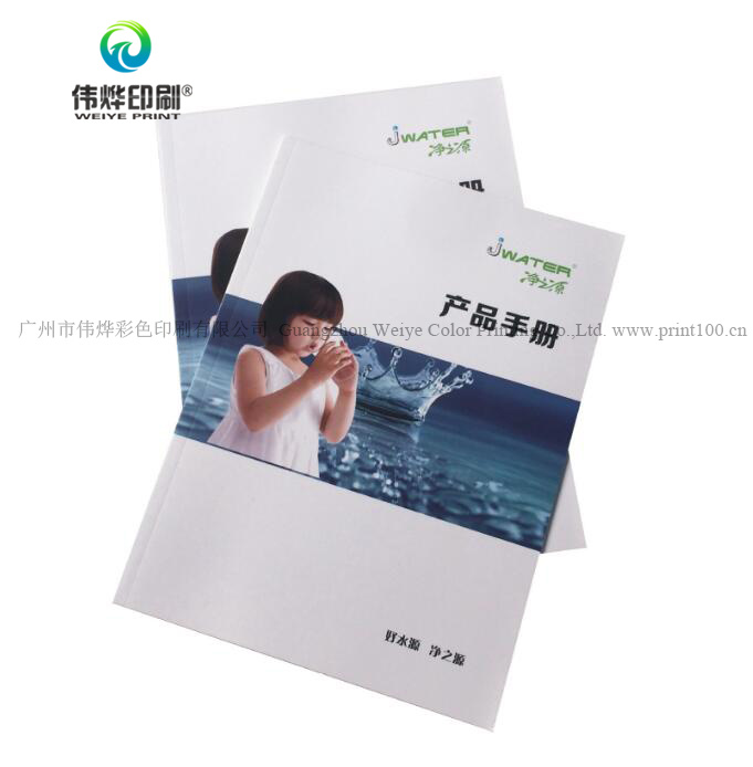 china a4 size customized advertising leaflets colorful promotional
