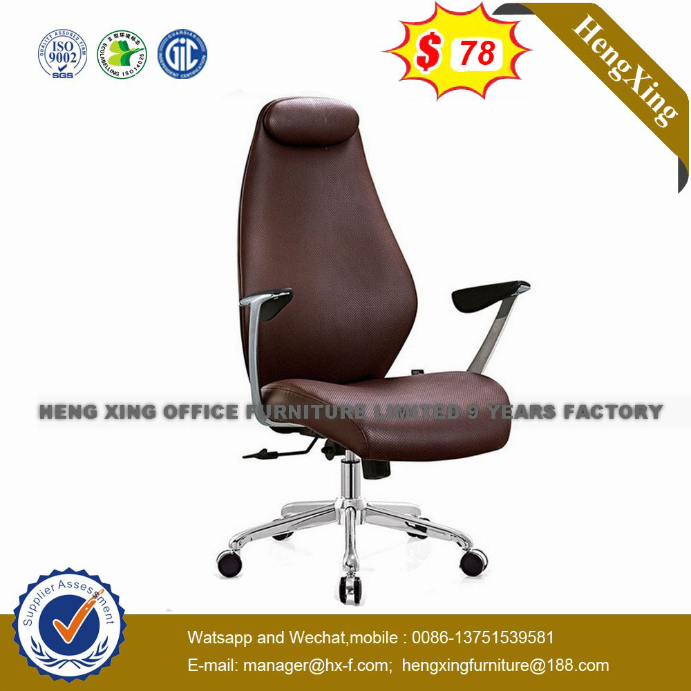 School Library Lab Boardroom Office Use Leather Boss Chair (HX-AC066B) pictures & photos