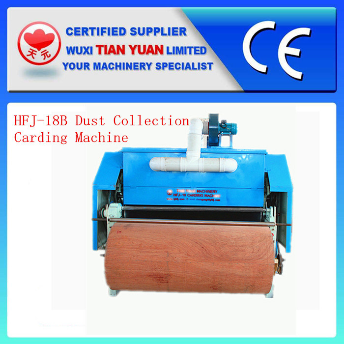 Nonwoven Carding Machine (HFJ-18)