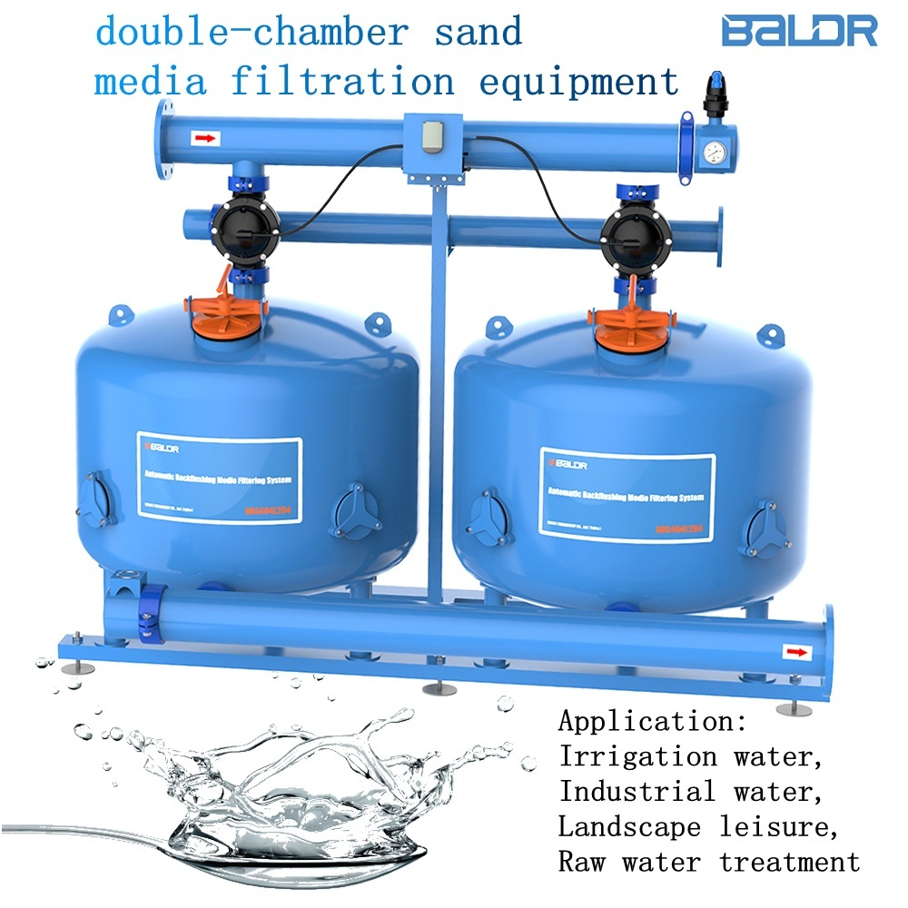 China Double-Chamber BBS302D43 Sand Media Filters/Pressure High Flow ...