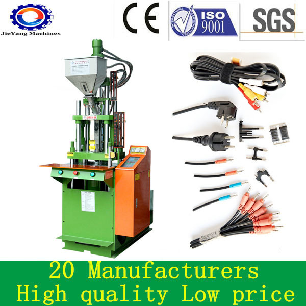 Plastic PVC Vertical Injection Molding Machine for Cable Connect