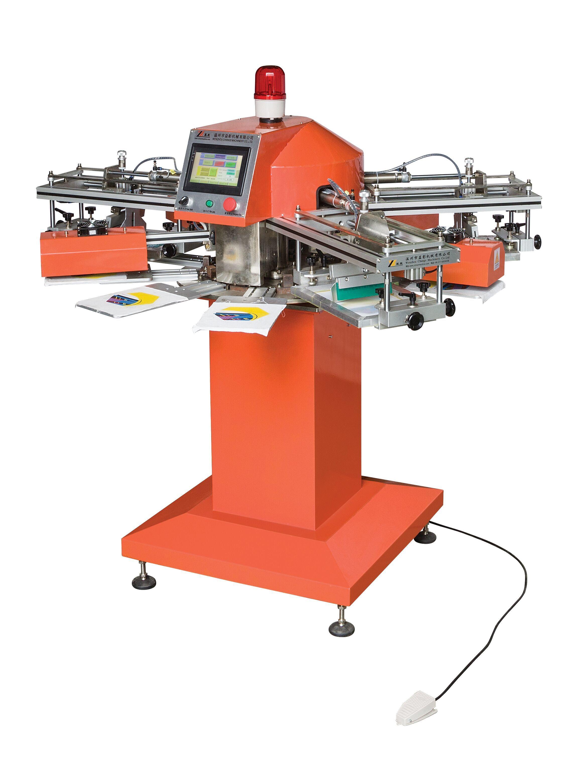 a62e7479 China SPF Mini Umbrella Screen Printing Machine - China Umbrella Printing  Machine, T-Shirt Printing Machine
