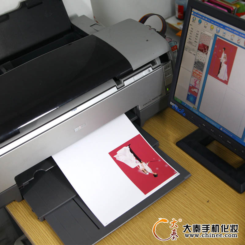 Mobile Phone Sticker Making System