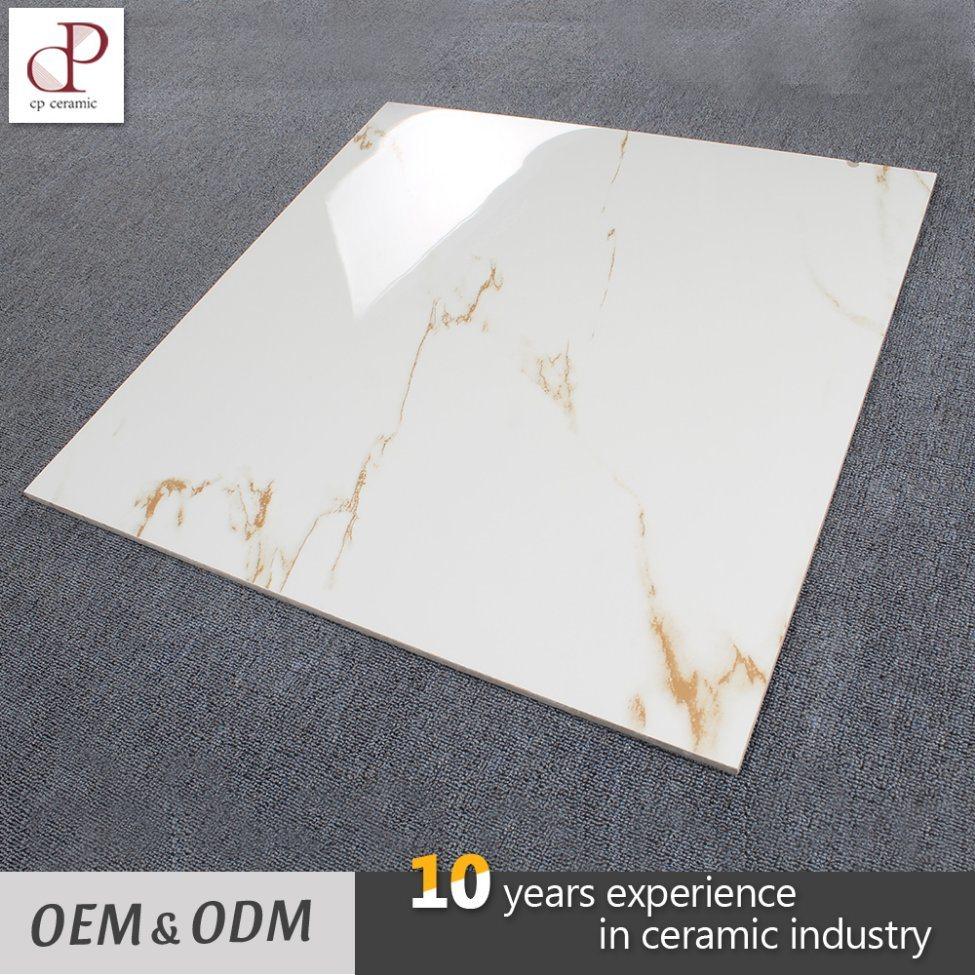 China Ceramic Tile Low Price Marble White Glossy Glazed Kerala