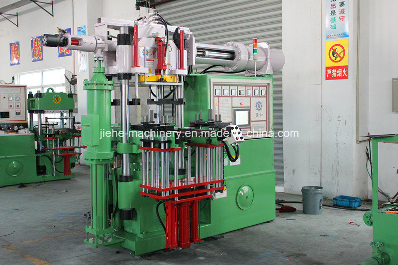 Horizontal Rubber Injection Molding Machine