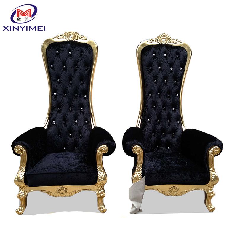 Strange Hot Item Modern High Back Wing Chair High Back Throne Chair King Throne Chair Xym H92 Inzonedesignstudio Interior Chair Design Inzonedesignstudiocom