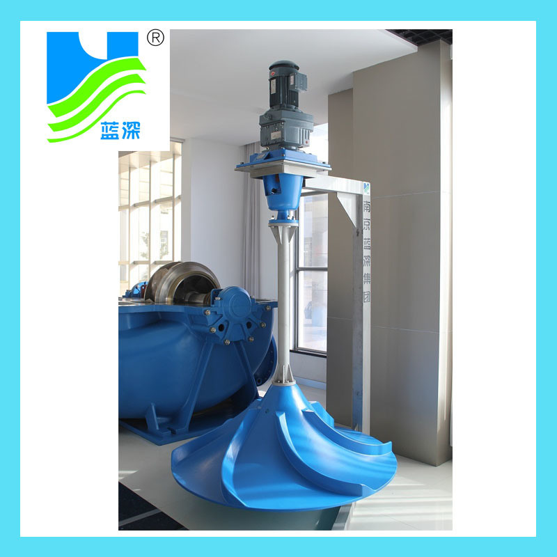 China Submersible Centrifugal Slow Speed Propeller Mixer (QJB