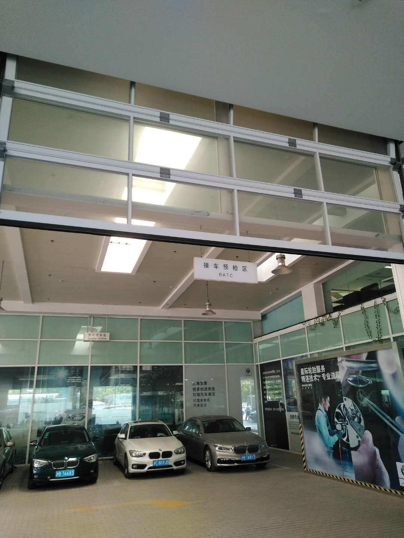 Sectioanl Transparent Door/Sectional Glass Door/Transparent Sectional  Overhead Garage Door/ Overhead Glass Garage Door