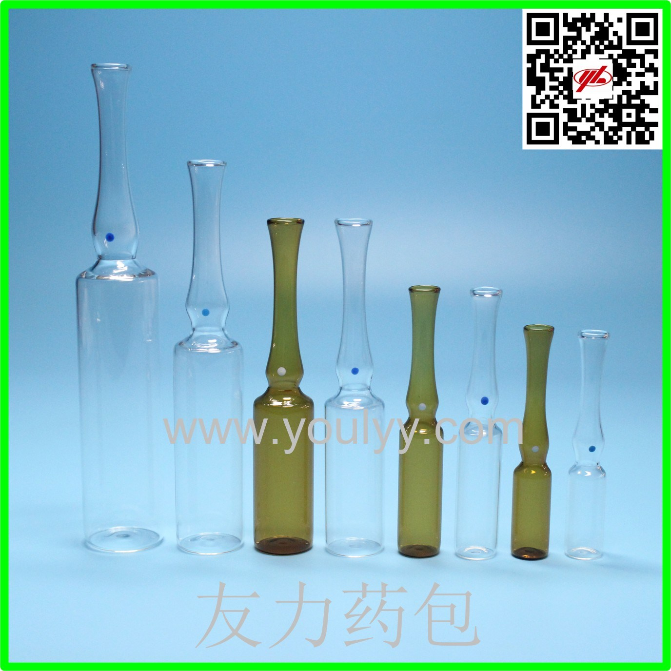 Neutral Glass Ampoule (1ml, 2ml, 3ml, 5ml, 10ml, 20ml.)