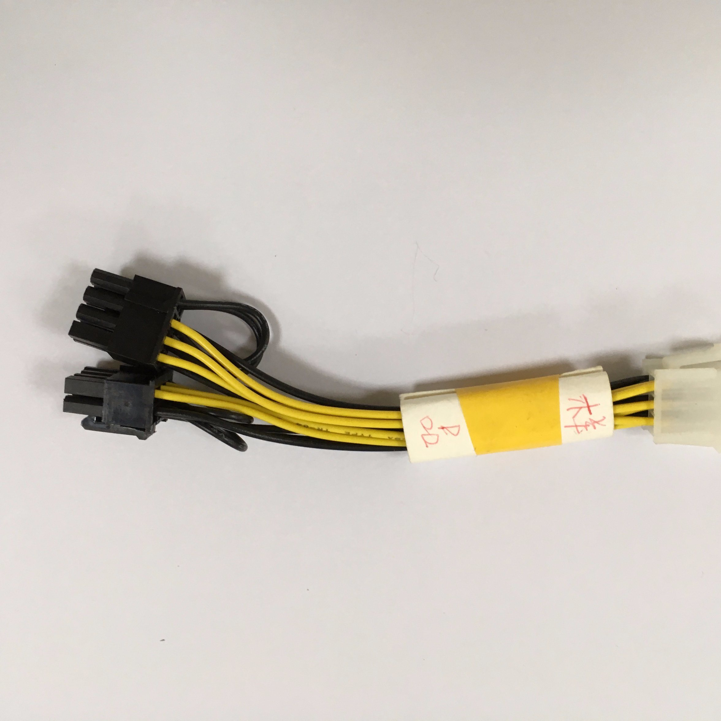 China Dual Sata 8pin To Pci E Express Card 6pin Graphics Video Wiring Power Cable 6 Pin