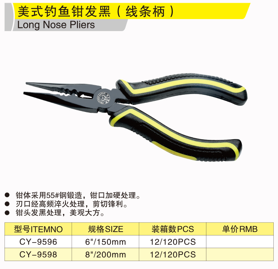 China Cy-9596 9598 American Black Wire Cutters Long Nose Pliers ...