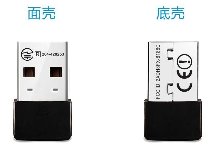 150Mbps Ralink Rt5370 Mini WiFi Direct Nano USB WiFi Dongle pictures & photos