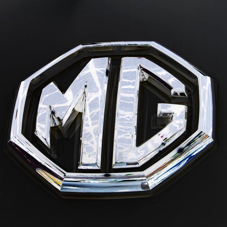 China Abs Metal Plating Custom Chrome Mazda Illuminated Car Logos