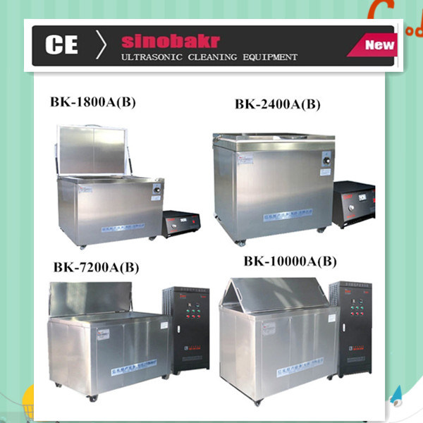 China Ultrasonic Cleaner Grease Duct Cleaning Equipment Bk-1800e ...