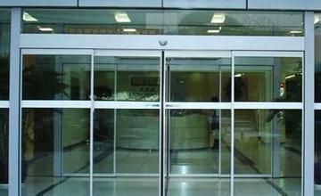 China 8mm 10mm 12mm automatic glass doortempered glass door 8mm 10mm 12mm automatic glass doortempered glass doorentrance door planetlyrics Image collections