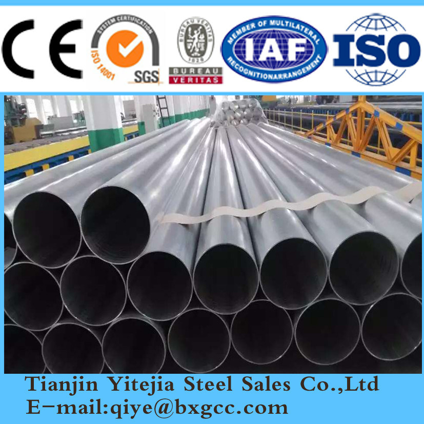 Aluminium Alloy Tube Manufacturer pictures & photos