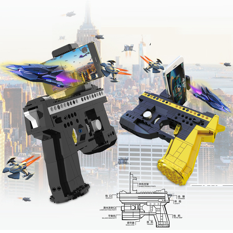 [Hot Item] Bluetooth Smart Shooting Game Ar Gun for All Cell Phone  (10291745)