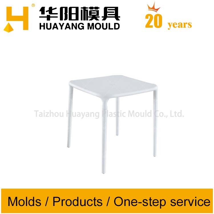 Air Assisted Mould Coffee Table Mould (HY119)