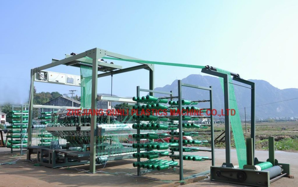 4-Shuttle Circular Loom for Mesh Bag