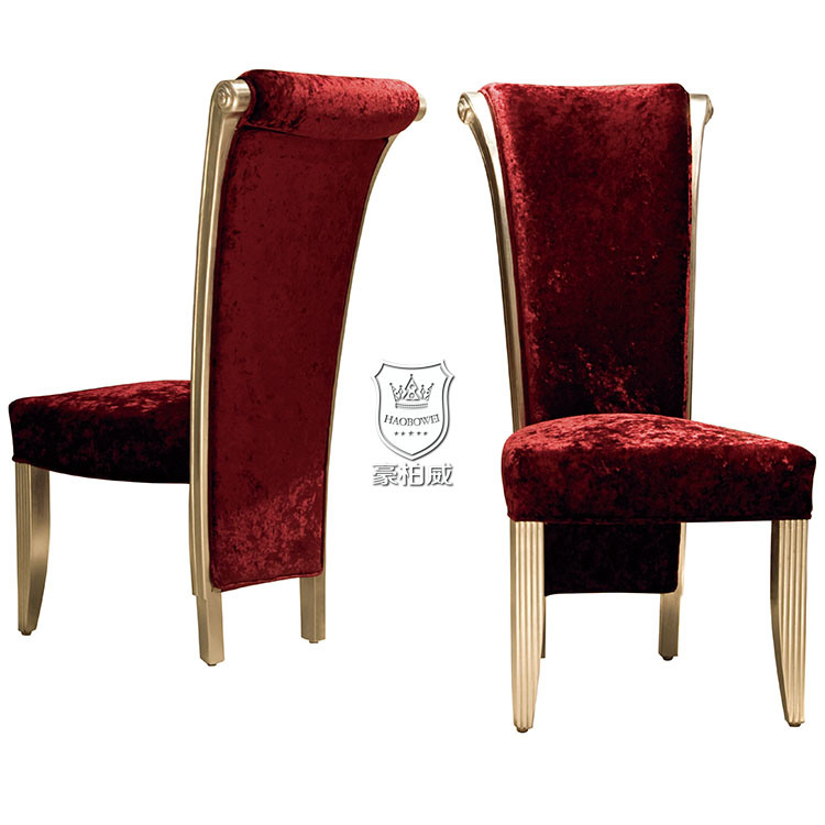 China High Quality Hotel High Back Fabric Dining Chair For Sale China Dining Chair Upholstered Dining Chair