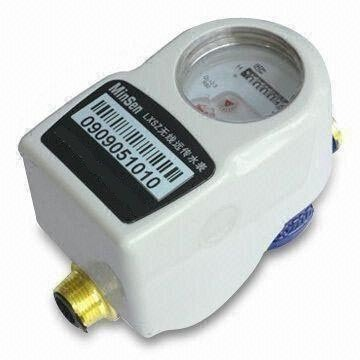 Water Meter, Remote Reading, and Prepaid Valve Control