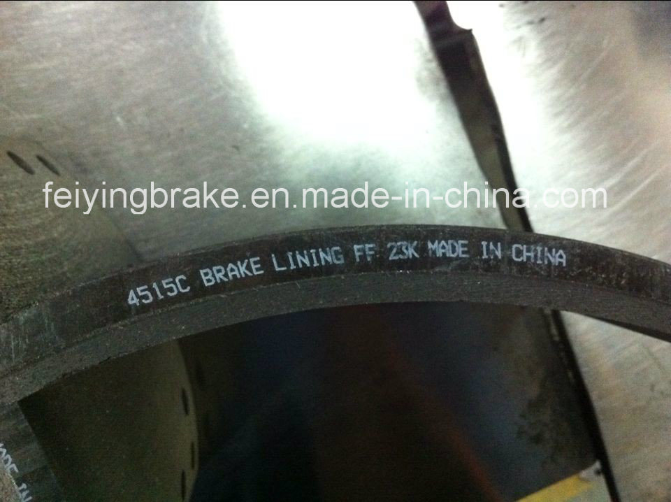 American Vehicle Brake Lining (FMSI: 4551 BFMC: FU/4/5/1)