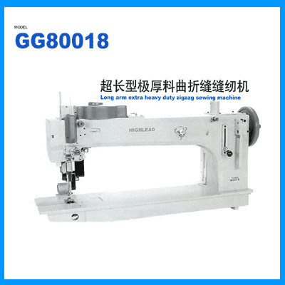 China Long Arm Extra Heavy Duty Zigzag Sewing Machine GG40 Custom Highlead Sewing Machine China