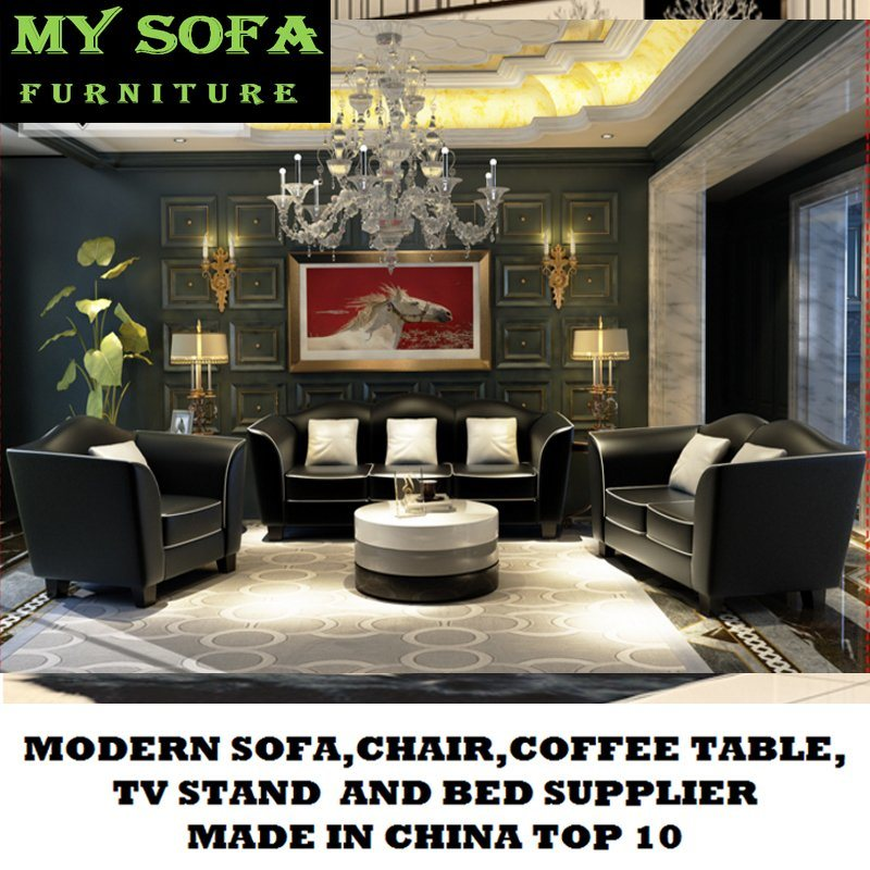 China Germany Leather Sofa Whole