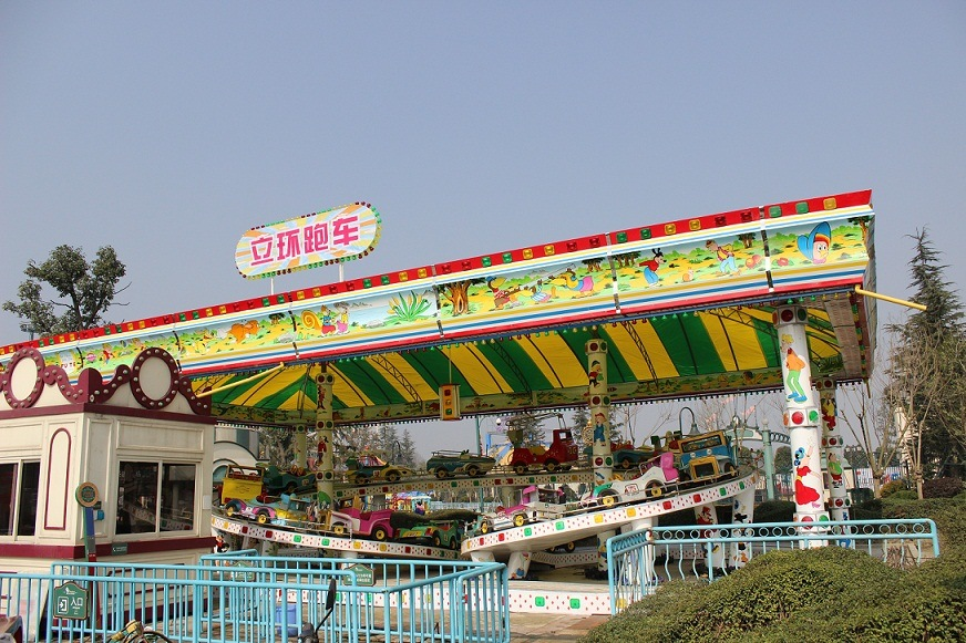 Chain Sports Car- Children′s Amusement Equipment