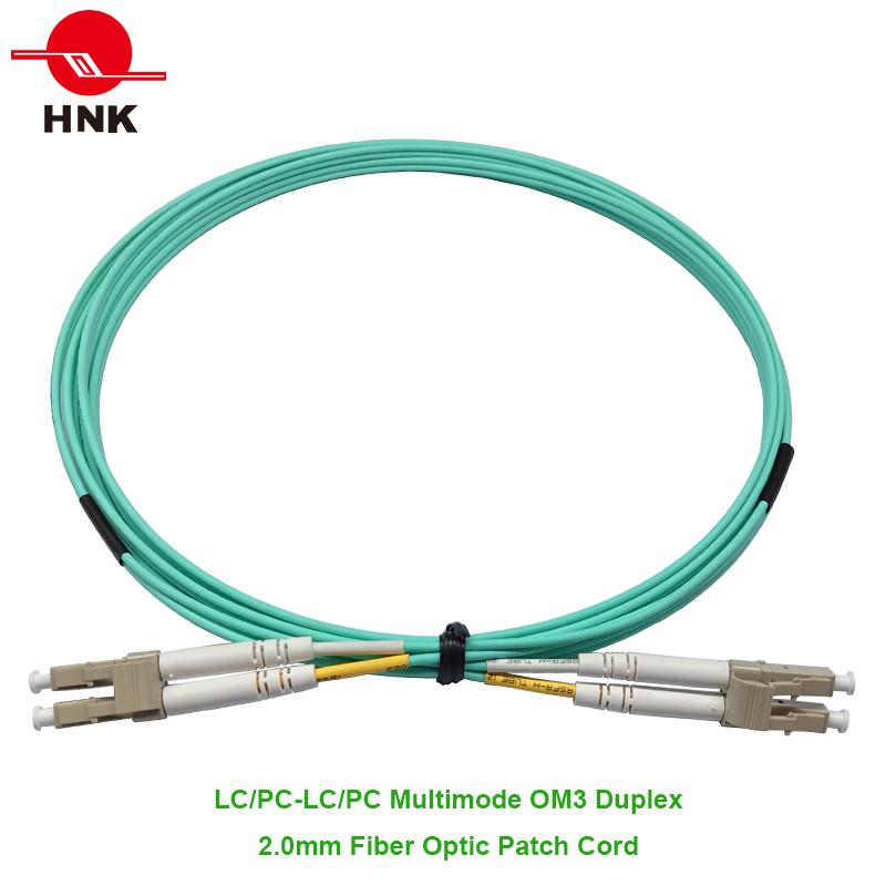 5m OM3 Fibre Optic Cable Duplex Network Patch Lead LSZH ST to ST Multi-Mode Aqua
